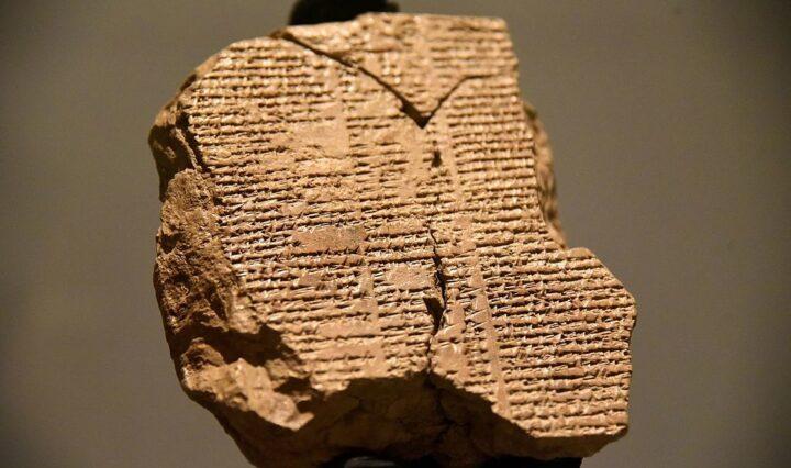 Image of Cuneiform