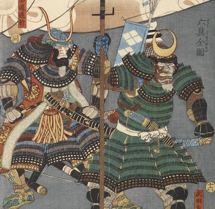 "A section of the famous ukiyo - e ""ten brave takeda warriors"" -武田勇士揃 by Utagawa Sadahide."