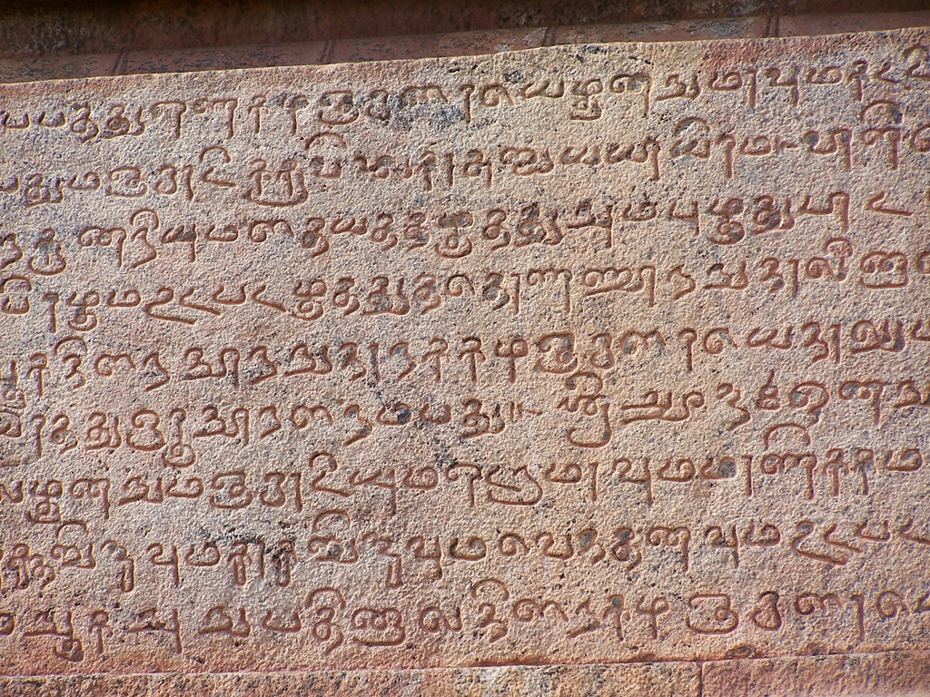 Ancient Tamil scripture engraved in stone
