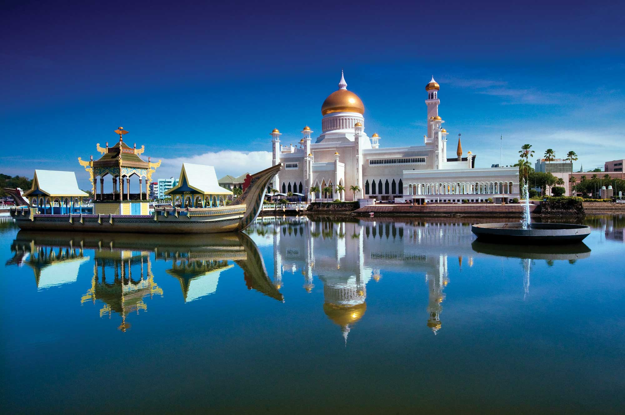 trade and commerce in Brunei Darussalam